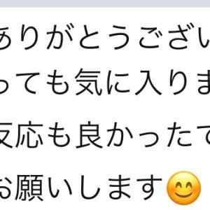 【口コミ】家族から好評です!!