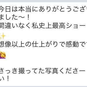 【口コミ48】私史上最高ショート!!