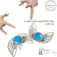+M's Avon+Feather of the angel RING Blue