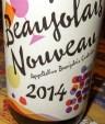 Beaujolais-en-Amerique-1.jpg