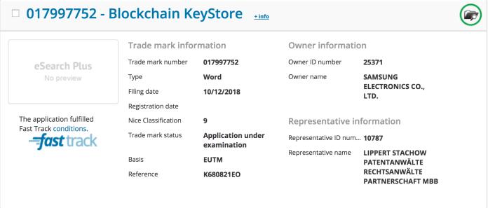 Samsung Crypto Wallet