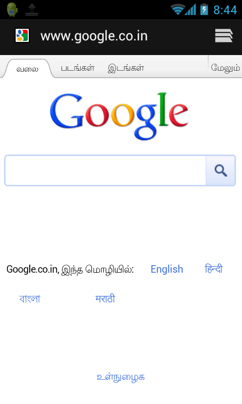 Android-Tamil-Indic-languages-support