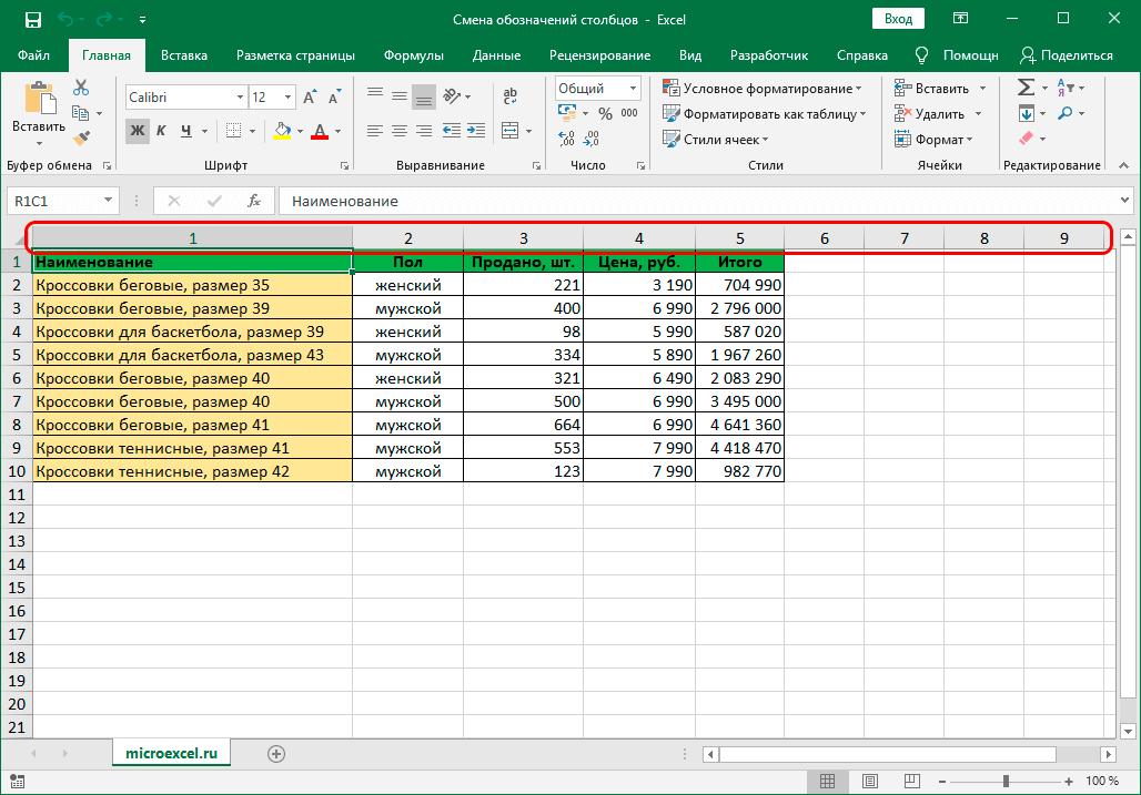 R1C1-Stil in Excel-Spaltennamen