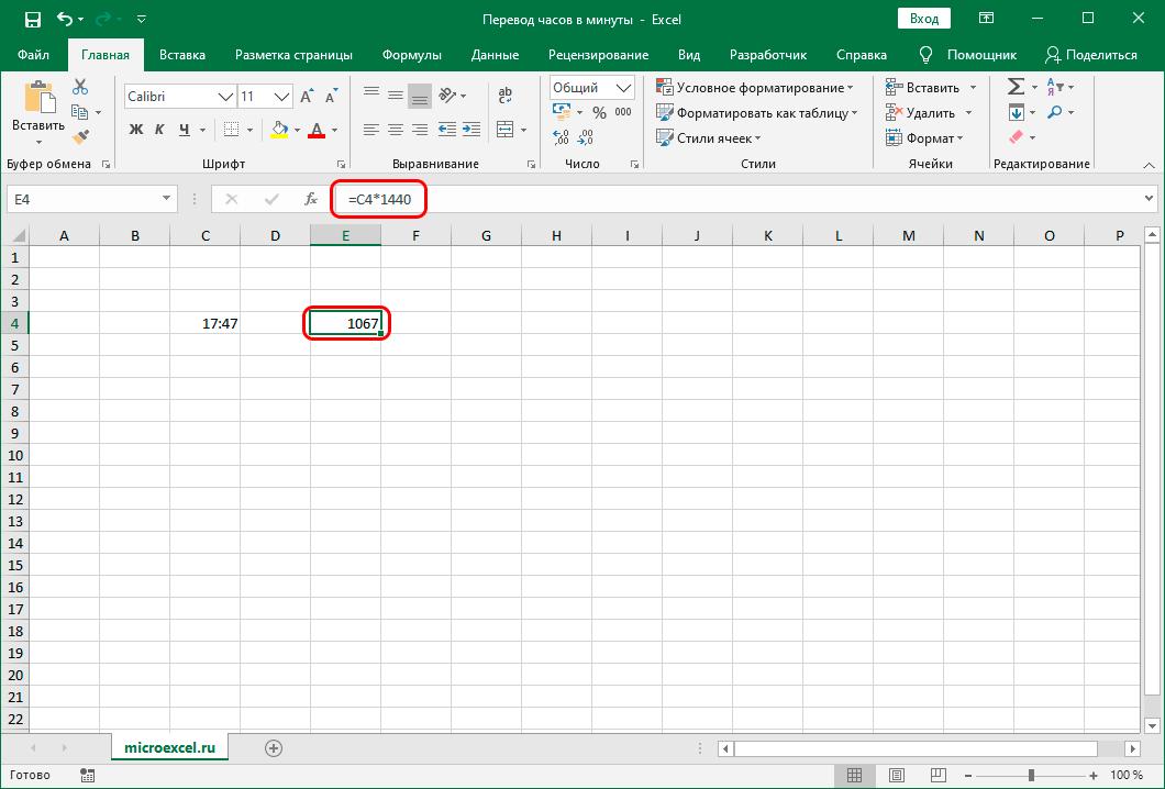 Pagpaparami ng formula para sa pagsasalin ng oras bawat minuto sa Excel