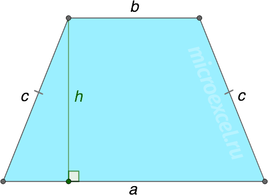 \ [= \ Frac {{2B + A - B}} {2} = \ frac {{a + B}} {2}. \]