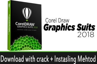 Coral Draw 2018