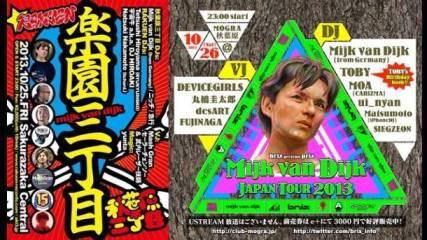 Flyer MvD_JapanTour2013