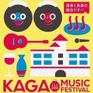 Kagamusic5