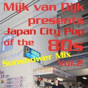 Japan City Pop Vol2