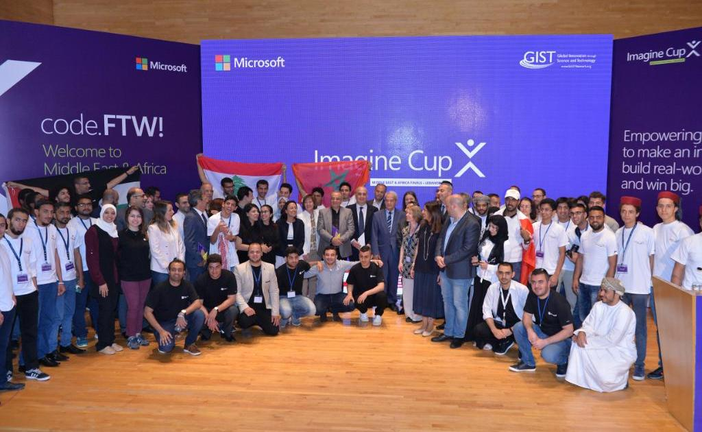 Imagine Cup Middle East