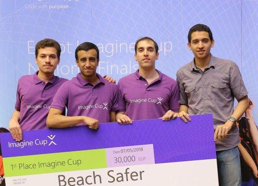 beach safer