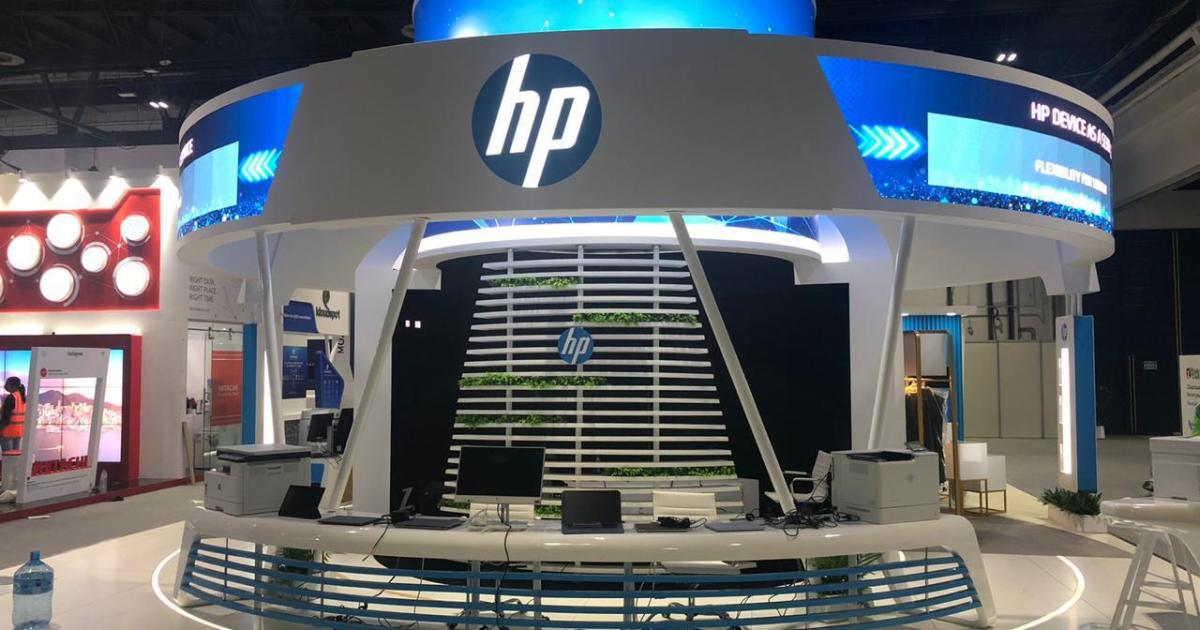 sustainable products HP gitex 2019
