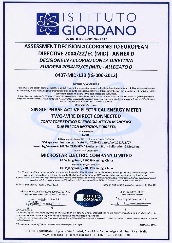 C2000 MID Module D Certificate