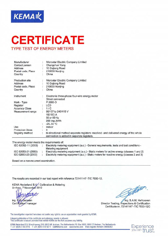 P2000-D IEC Type Test Certificate by KEMA