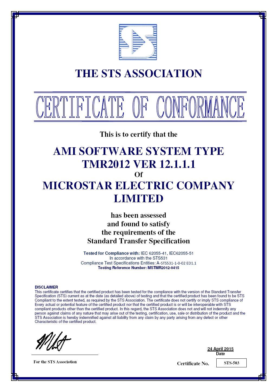 TMR-2012's Vending System STS Certificate