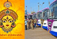 Special trains and buses for Dasara holidays