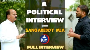 A Political Interview with Sangareddy MLA Chinta Prabhakar