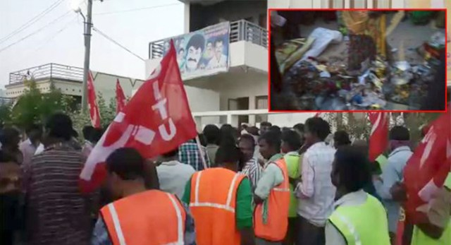 Telugu news Municipal workers' protest at Balakrishna's house ... GO 279 should be canceled …