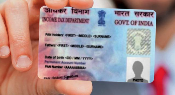 Telugu news No more mandatory quoting of father's name in PAN card applications