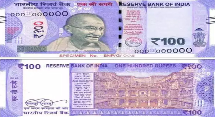Telugu news Got a New Rs 100 Note In Your Wallet? Here's How You Check If It's Real or Fake! They are lavender-coloured and carry the motif of 'Rani-Ki-Vav' (The Queen's Stepwell), a UNESCO World Heritage site in Gujarat.