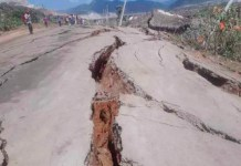 Telugu news People are run … On the way to Polavaram, look at the cracks and feel the earthquake …