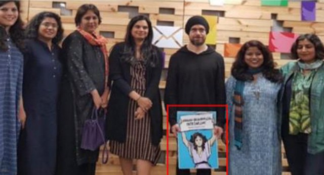 Telugu News Twitter ceo jack dorsey poster controversy