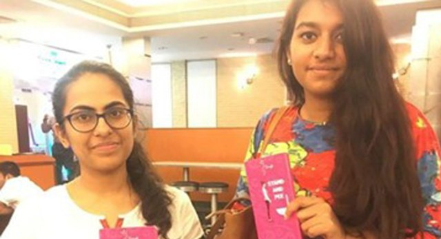 Telugu News IIT students invented a new device shanfi with which women can urinate by standing