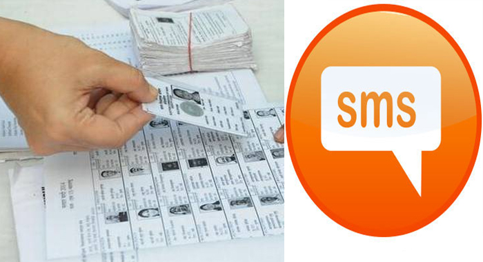 Telugu news Send Message ... Name, Polling Center, Address …