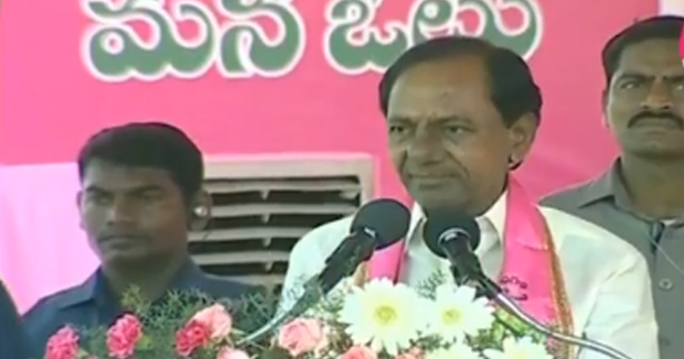 Telugu news TRS has done many things that Congress can not do ... KCR.