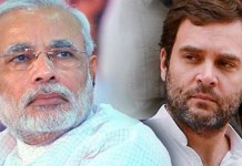 Telugu News telangana assembly election results affected congress and bjp
