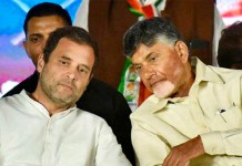 Telugu news Whether there is a bicycle friendship in the AP? Congress in thoughts