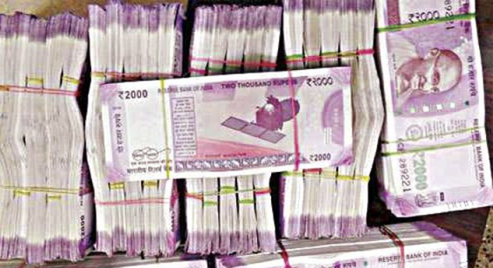 Telugu news Votes notes .. Nampalli Caught up to rs.50 lakh's cash …