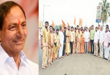 Telugu news KCI will again want CM to activists to Srisailam padayathra …
