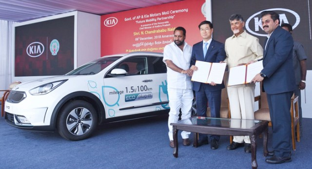 Telugu news Kyoto Motors In AP.. The desi car in January next year