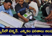 Telangana assembly results will delay.