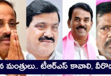 Telugu News list of telangana care taking ministers who lost in recent elections