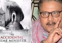 Telugu news Why not produce films on Rafale, demonetisation RJD MP takes a dig at BJP over The Accidental Prime Minister