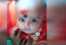 Telugu news Worst father.. threw an 8-month-old baby out of the 2 flores building….