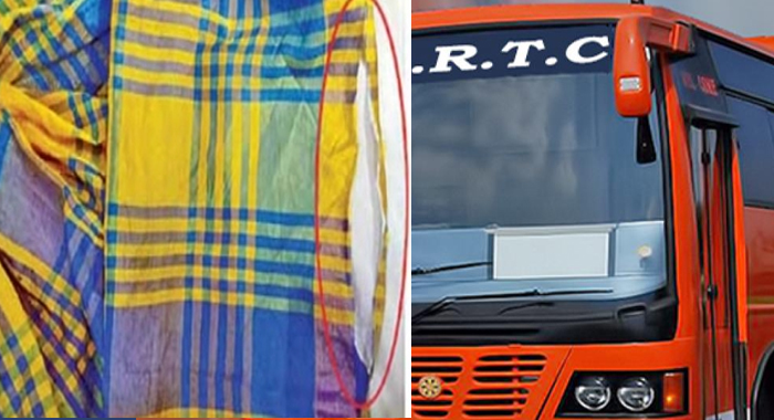 Telugu news The Silk saree was shattered in the RTC bus… Rs 3,000 fine imposed court