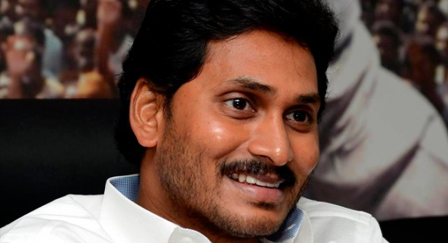 Telugu News ysrcp supreme ys jagan mohan reddy released jaganannaku toduga audio album