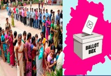 Telugu news First phase of panchayat polling begins