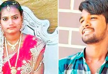 Telugu News lovers suicide in vizianagaram
