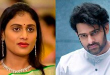Telugu news YS sharmila and prabhas relation issue websites and youtube channels claims innocence and put the news and videos only for views and money