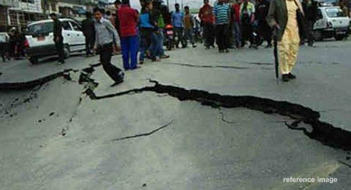 Telugu news Earthquake of magnitude 4.6 hits Jammu and Kashmir
