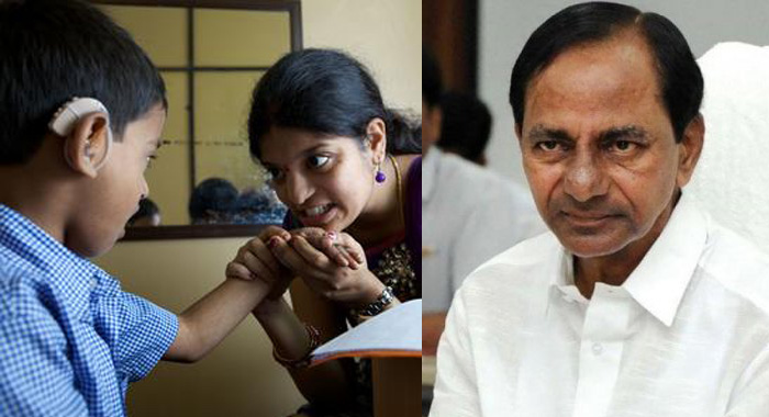 Telugu news Telangana government distributes free hearing aids to poor on the lines of spectacles for eye surgeries