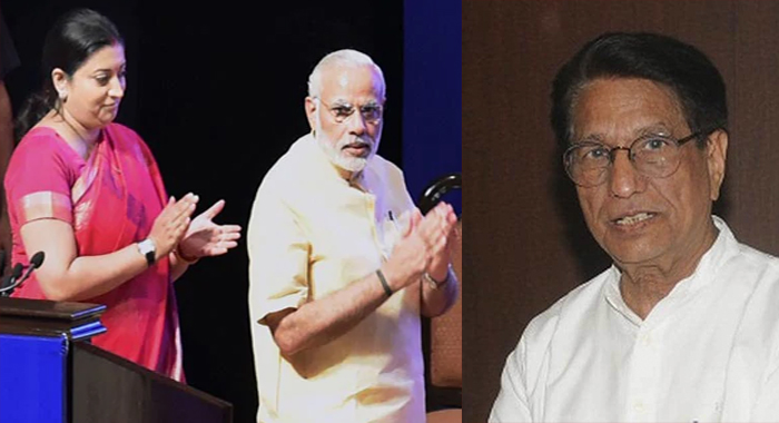 Telugu news RLD chief Ajit Singh Compares PM Modi With Bull, Yogi With Calf