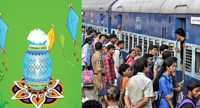 Telugu news People who are going villages the Sankranthi festival .. trains and buses busy..