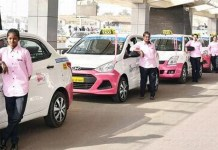 Telugu News bengaluru airport limited introduced women only taxis for women safety