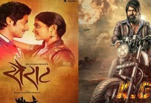 Telugu News sairat and kgf are new trend setters in recent times .