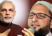 Telugu news MiM MP asaduddin owaisi oppose Modi reservation to upper caste says purpose of quota only for dalits